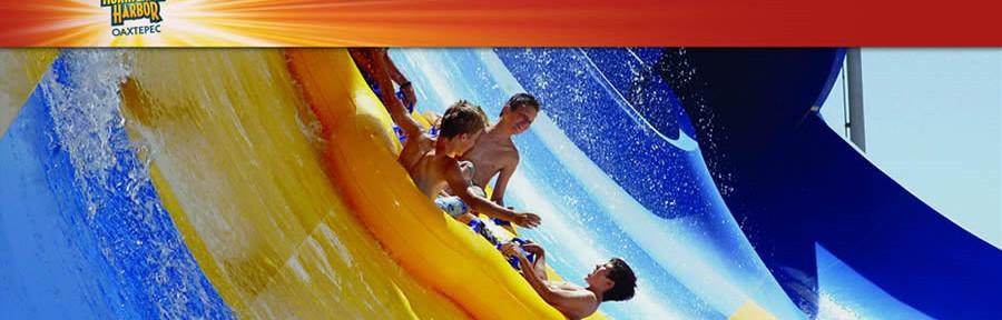 Six Flags abre parque acuático en el estado de Morelos